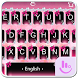 Diamond Pink Glitter Bowknot Keyboard Theme by Fashion Cute Emoji