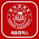 홍익대학교 세종캠퍼스 총학생회 by 홍익총학