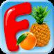 Fruiteria - fun fruit game