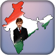 I Love India Photo Frames by Osis Apps
