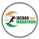 Jasdan Marathon 2017 by SPEN Group