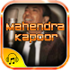 mahendra kapoor songs old by Girly Beauty Labs