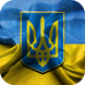Герб і Прапор України by Magic Ripples