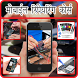 mobile repairing course by nougat spring
