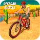 Downhill Offroad Bicycle Rider by Witty Gamerz