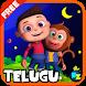 Kids Top Telugu Rhymes Videos by Kidzooly