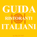 Guida Ristoranti by Marco Rulli by Italy EAT food