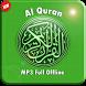 Al Quran MP3 Full Offline by ataqoh