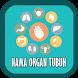 Nama Organ Tubuh Manusia by Dendroid