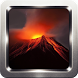 Volcano Eruption Wallpapers by Omah Pandega