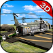 Army Helicopter - Relief Cargo by Great Games Studio