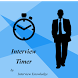 Interview STAR Timer Technique by Interview Knowledge