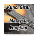 Kunci Gitar Malaysia by Mama Mobile
