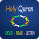 Holy Quran - Complete by MediaMaster