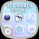 Ice World Theme by soyohk
