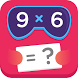 Math Games - Brain Training by Kyx Studio