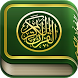 Arabic Bangla English Quran by Nakago Soft. Bangladesh