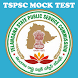 TSPSC Mock Test by way2mocktest.com