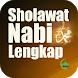 Sholawat Nabi Lengkap by Moslem Way