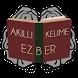 Akıllı Kelime Ezber by aemre
