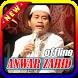 Ceramah Offline Anwar Zahid (offline) by super best