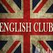 Английский клуб by KomfortStudio