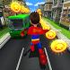 Subway Run 2 - Endless Game by Gumdrop Games
