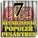 Kumpulan Kitab Dasar Pondok Pesantren by Quran Dan Hadist