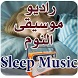Sleep Relaxation Music Radio by YDEV