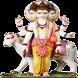 Sri Guru Dattatreya stotram by My3 Arts
