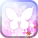 White Butterfly Live Wallpaper by My Cute Apps