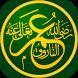 Hazrat Umar Farooq R.A. Life by Guided Keys