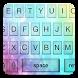 Rainbow Glitter Keyboard Theme by kolingprang
