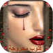 قلوب مجروحة by maghrebunited