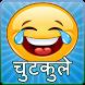 Hindi Jokes हिन्दी जोक्स Funny by Alka Tyagi