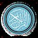 Al-qur'an&Tadzkir