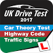 Car Driving Theory Test 2017 by Altrone Ltd