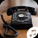 Classic Phone Ringtone