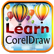 Learn Corel Draw Very Easy by Atlas Studio Games