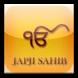 JapJi Sahib by MobileInnovations