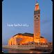 اسلاميات Ringtones by strapixo