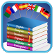traduction francais espagnol by joseph developer