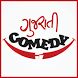 Gujarati Comedy by ASRStudio