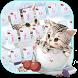 Cute Cup Kitty Keyboard Theme by Creative Beauty Studio