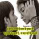 Hindi Shayri Image by AndroidTadka