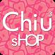 Chiu女生閨蜜最愛女裝品牌 by 91APP, Inc. (18)