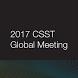 2017 CSST