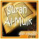 Surah Al-Mulk by AISY STUDIO