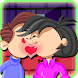 Kissing Game-Couple TheatreFun by Quicksailor