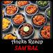 Various Sambal Recipes by Jack Soeharyo